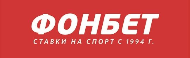 fonbet-650[1]